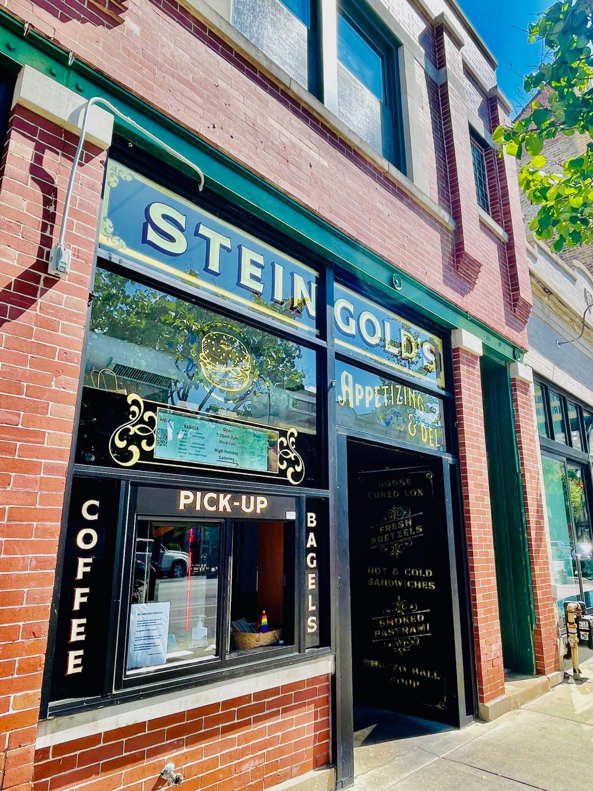 Steingold's Expansion Plans for SouthportAvenue